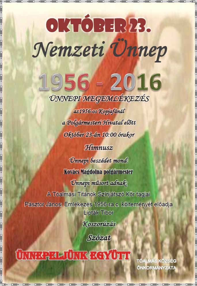 oktober-23-plakat-2016